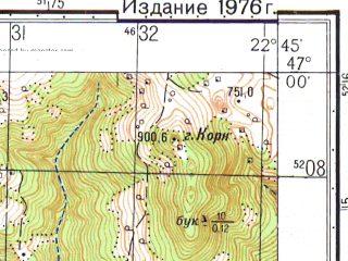 Reduced fragment of topographic map ru--gs--050k--l34-046-1--N047-00_E022-30--N046-50_E022-45; towns and cities Suncuius