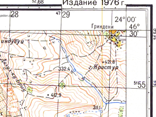 Reduced fragment of topographic map ru--gs--050k--l34-060-4--N046-30_E023-45--N046-20_E024-00; towns and cities Ocna Mures