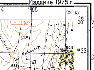 Reduced fragment of topographic map ru--gs--050k--l34-069-1--N046-20_E022-00--N046-10_E022-15; towns and cities Almas Gurahont