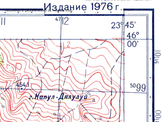 Reduced fragment of topographic map ru--gs--050k--l34-084-1--N046-00_E023-30--N045-50_E023-45; towns and cities Sebes