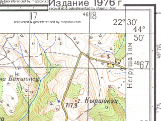 Reduced fragment of topographic map ru--gs--050k--l34-117-4--N044-50_E022-15--N044-40_E022-30; towns and cities Orsova