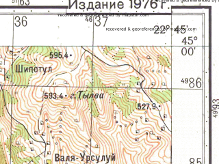 Reduced fragment of topographic map ru--gs--050k--l34-118-1--N045-00_E022-30--N044-50_E022-45