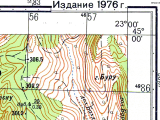 Reduced fragment of topographic map ru--gs--050k--l34-118-2--N045-00_E022-45--N044-50_E023-00