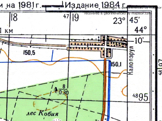 Reduced fragment of topographic map ru--gs--050k--l34-144-3--N044-10_E023-30--N044-00_E023-45; towns and cities Segarcea