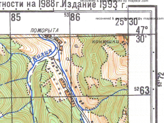 Reduced fragment of topographic map ru--gs--050k--l35-015-4--N047-30_E025-15--N047-20_E025-30; towns and cities Vatra Dornei