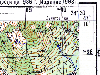 Reduced fragment of topographic map ru--gs--050k--l35-025-4--N047-10_E024-15--N047-00_E024-30; towns and cities Bistrita