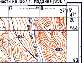 Reduced fragment of topographic map ru--gs--050k--l35-031-1--N047-20_E027-00--N047-10_E027-15; towns and cities Tirgu Frumos