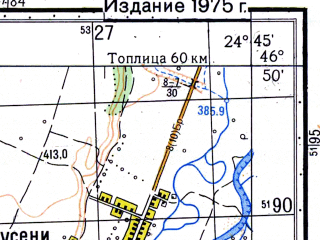 Reduced fragment of topographic map ru--gs--050k--l35-038-3--N046-50_E024-30--N046-40_E024-45; towns and cities Reghin