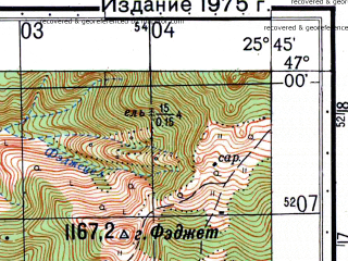 Reduced fragment of topographic map ru--gs--050k--l35-040-1--N047-00_E025-30--N046-50_E025-45