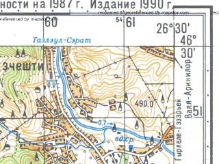 Reduced fragment of topographic map ru--gs--050k--l35-053-4--N046-30_E026-15--N046-20_E026-30; towns and cities Comanesti