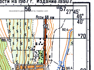 Reduced fragment of topographic map ru--gs--050k--l35-056-1--N046-40_E027-30--N046-30_E027-45; towns and cities Vaslui