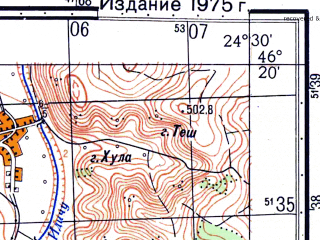 Reduced fragment of topographic map ru--gs--050k--l35-061-2--N046-20_E024-15--N046-10_E024-30; towns and cities Tirnaveni