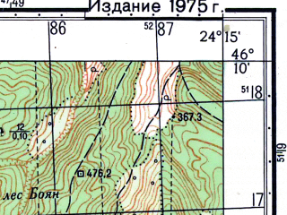 Reduced fragment of topographic map ru--gs--050k--l35-061-3--N046-10_E024-00--N046-00_E024-15