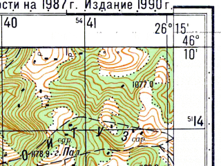 Reduced fragment of topographic map ru--gs--050k--l35-065-3--N046-10_E026-00--N046-00_E026-15