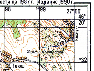 Reduced fragment of topographic map ru--gs--050k--l35-066-2--N046-20_E026-45--N046-10_E027-00; towns and cities Gheorghe Gheorghiu-dej