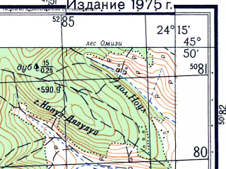 Reduced fragment of topographic map ru--gs--050k--l35-073-3--N045-50_E024-00--N045-40_E024-15; towns and cities Sibiu, Cisnadie