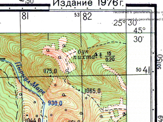 Reduced fragment of topographic map ru--gs--050k--l35-087-4--N045-30_E025-15--N045-20_E025-30