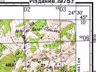 Reduced fragment of topographic map ru--gs--050k--l35-097-4--N045-10_E024-15--N045-00_E024-30; towns and cities Rimnicu Vilcea