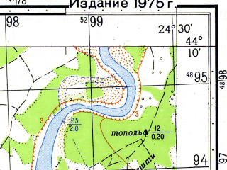 Reduced fragment of topographic map ru--gs--050k--l35-133-4--N044-10_E024-15--N044-00_E024-30; towns and cities Caracal