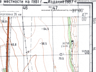 Reduced fragment of topographic map ru--gs--050k--l36-038-2--N047-00_E030-45--N046-50_E031-00; towns and cities Kirovo, Petrovka, Serbka