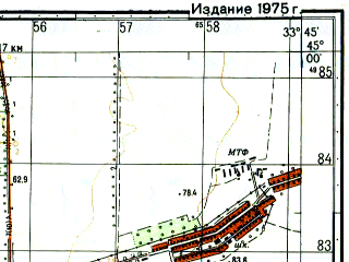 Reduced fragment of topographic map ru--gs--050k--l36-116-1--(1975)--N045-00_E033-30--N044-50_E033-45; towns and cities Nikolayevka, Peschanoye, Tabachnoye