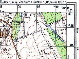 Reduced fragment of topographic map ru--gs--050k--l36-117-1--(1986)--N045-00_E034-00--N044-50_E034-15; towns and cities Simferopol', Mirnoye, Chisten'koye, Dobroye, Perovo