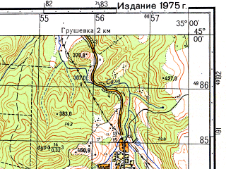 Reduced fragment of topographic map ru--gs--050k--l36-118-2--(1975)--N045-00_E034-45--N044-50_E035-00; towns and cities Sudak, Veseloye, Morskoye