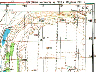 Reduced fragment of topographic map ru--gs--050k--l38-097-4--N045-10_E042-15--N045-00_E042-30; towns and cities Beshpagir, Spitsevka