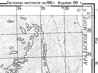 Reduced fragment of topographic map ru--gs--050k--l41-062-1--N046-20_E060-30--N046-10_E060-45; towns and cities Kokaral