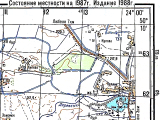 Reduced fragment of topographic map ru--gs--050k--m34-072-4--(1987)--N050-10_E023-45--N050-00_E024-00; towns and cities Nesterov, Dobrosin, Krekhov, Mokrotin