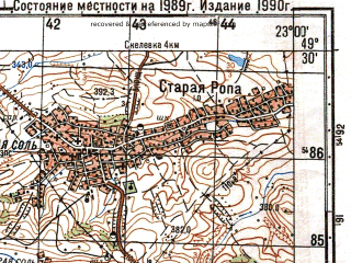 Reduced fragment of topographic map ru--gs--050k--m34-094-4--(1989)--N049-30_E022-45--N049-20_E023-00; towns and cities Strel'bishche, Terlo, Tershuvo
