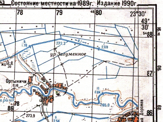 Reduced fragment of topographic map ru--gs--050k--m34-095-4--N049-30_E023-15--N049-20_E023-30; towns and cities Drogobych, Bolekhovtsy, Bronitsa, Ivana Franka