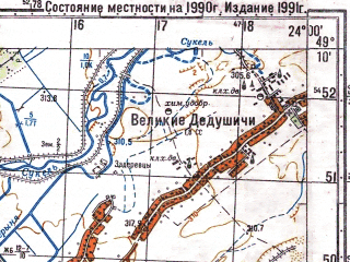 Reduced fragment of topographic map ru--gs--050k--m34-108-4--N049-10_E023-45--N049-00_E024-00; towns and cities Bolekhov, Morshin, Solukov, Tserkovna