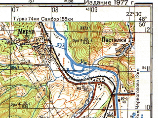 Reduced fragment of topographic map ru--gs--050k--m34-117-4--(1977)--N048-50_E022-15--N048-40_E022-30; towns and cities Dubrinich, Perechin, Vorochevo