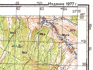 Reduced fragment of topographic map ru--gs--050k--m34-119-1--N049-00_E023-00--N048-50_E023-15; towns and cities Verkhneye Vysotskoye