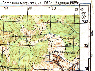 Reduced fragment of topographic map ru--gs--050k--m34-120-1--(1985)--N049-00_E023-30--N048-50_E023-45; towns and cities Sloboda-bolekhovskaya