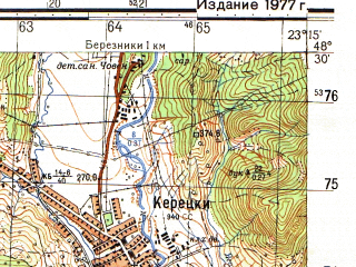 Reduced fragment of topographic map ru--gs--050k--m34-131-3--N048-30_E023-00--N048-20_E023-15; towns and cities Il'nitsa, Keretski, Priborzhavskoye, Brod
