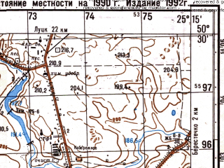 Reduced fragment of topographic map ru--gs--050k--m35-051-3--N050-30_E025-00--N050-20_E025-15; towns and cities Volkovyye, Berestechko, Boremel'