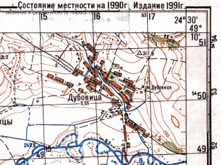 Reduced fragment of topographic map ru--gs--050k--m35-097-4--N049-10_E024-15--N049-00_E024-30; towns and cities Kalush, Piylo, Stankova, Studinka