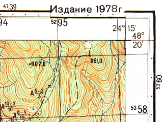 Reduced fragment of topographic map ru--gs--050k--m35-133-1--N048-20_E024-00--N048-10_E024-15