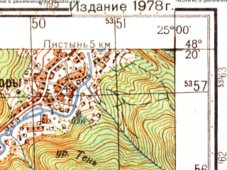 Reduced fragment of topographic map ru--gs--050k--m35-134-2--N048-20_E024-45--N048-10_E025-00; towns and cities Kosmach, Shepot, Sheshory, Snidavka