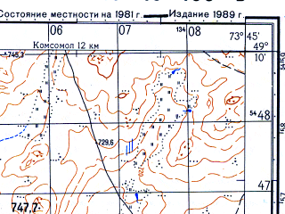 Reduced fragment of topographic map ru--gs--050k--m43-100-3--N049-10_E073-30--N049-00_E073-45; towns and cities Koshkarbay