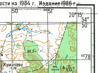 Reduced fragment of topographic map ru--gs--050k--n34-041-3--N054-50_E020-00--N054-40_E020-15; towns and cities Primorsk
