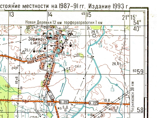 Reduced fragment of topographic map ru--gs--050k--n34-055-1--N054-40_E021-00--N054-30_E021-15; towns and cities Gvardeysk