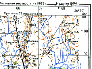 Reduced fragment of topographic map ru--gs--050k--n35-005-2--N056-00_E026-15--N055-50_E026-30; towns and cities Griva, Ilukste