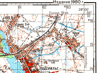 Reduced fragment of topographic map ru--gs--050k--n35-032-4--(1980)--N055-10_E027-45--N055-00_E028-00; towns and cities Krulevshchina