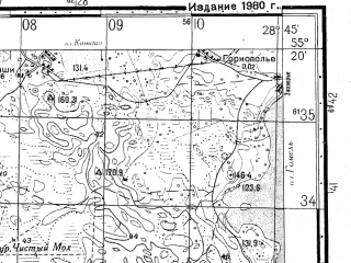 Reduced fragment of topographic map ru--gs--050k--n35-034-1--N055-20_E028-30--N055-10_E028-45
