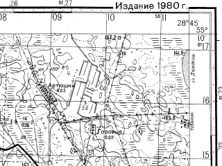 Reduced fragment of topographic map ru--gs--050k--n35-034-3--N055-10_E028-30--N055-00_E028-45; towns and cities Ushachi