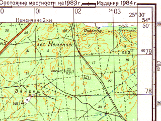 Reduced fragment of topographic map ru--gs--050k--n35-039-4--N054-50_E025-15--N054-40_E025-30; towns and cities Vilnius