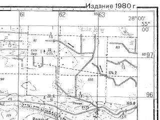 Reduced fragment of topographic map ru--gs--050k--n35-044-2--N055-00_E027-45--N054-50_E028-00; towns and cities Dokshitsy